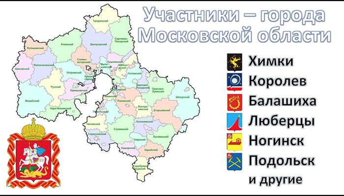 http://spasi-derevo.ru/wp-content/uploads/2015/04/2.png
