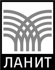ЛАНИТ_логотип вертикальный (формат .jpg)
