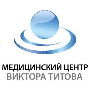 Мед центр Титова