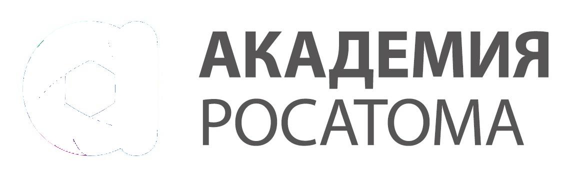 АНО «Корпоративная Академия Росатома»